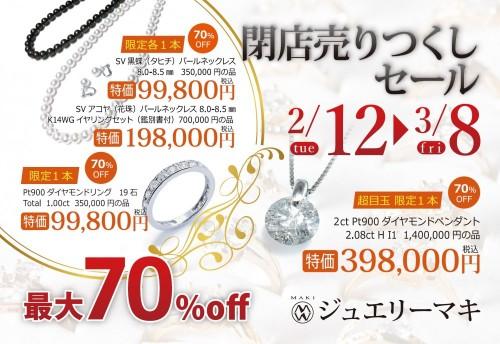 横須賀0212-0308